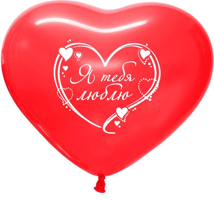 Картинки сердечек с надписью хорошего дня