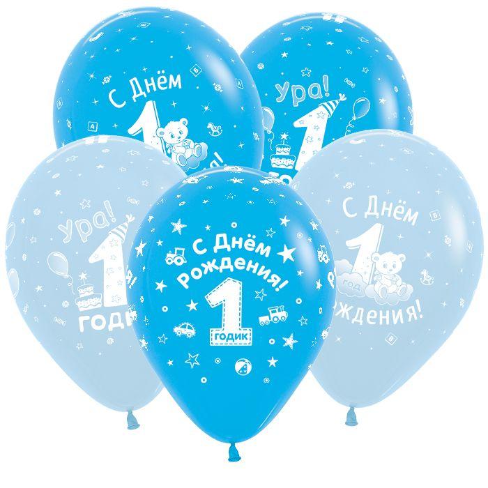 Днем, поздравительные открытки с днем рождения мальчика 1 годик