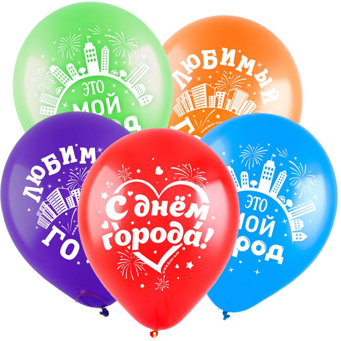 С праздником день города поздравления