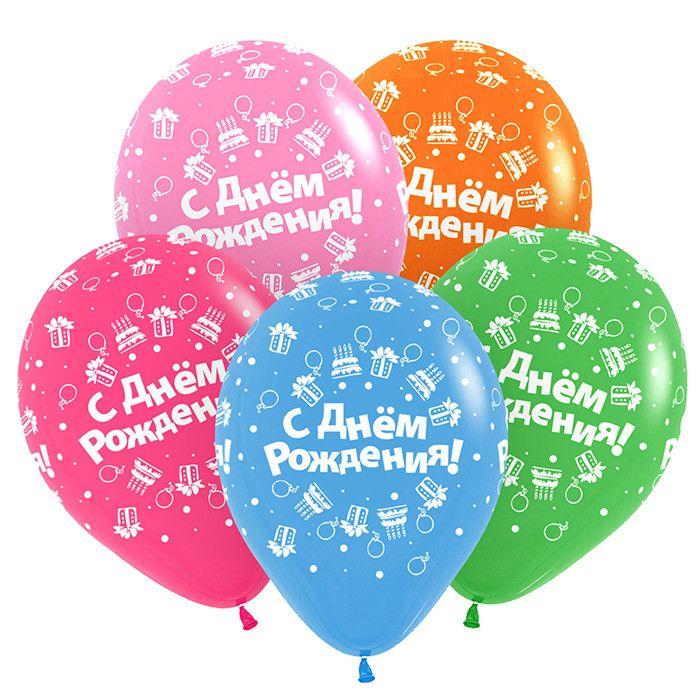 С днем рождения универсальные картинки, детей поздравления